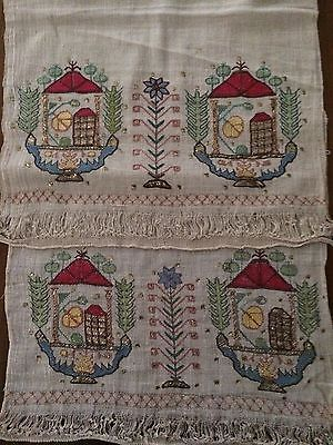 19th C ANTIQUE OTTOMAN-TURKISH HAND EMBROIDERY ON LINEN 'YAĞLIK' SHRINE MOTIF
