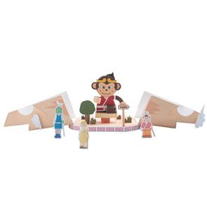 free The House of Son Goku - Toys - Paper Craft - Canon CREATIVE PARK