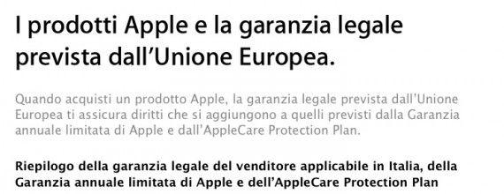 [iPhoneItalia] Garanzia Apple: facciamo chiarezza