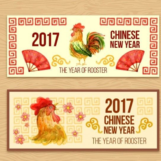 11 besten Lunar new year Bilder auf Pinterest   Neujahr, Asien und ...