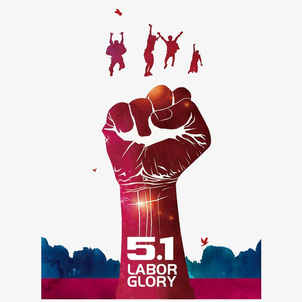 Labour Day Png And Clipart Labour Day Clip Art Clipart Images