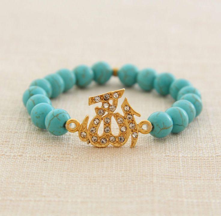 Goregous simple Allah Bracelet #arabicjewelry