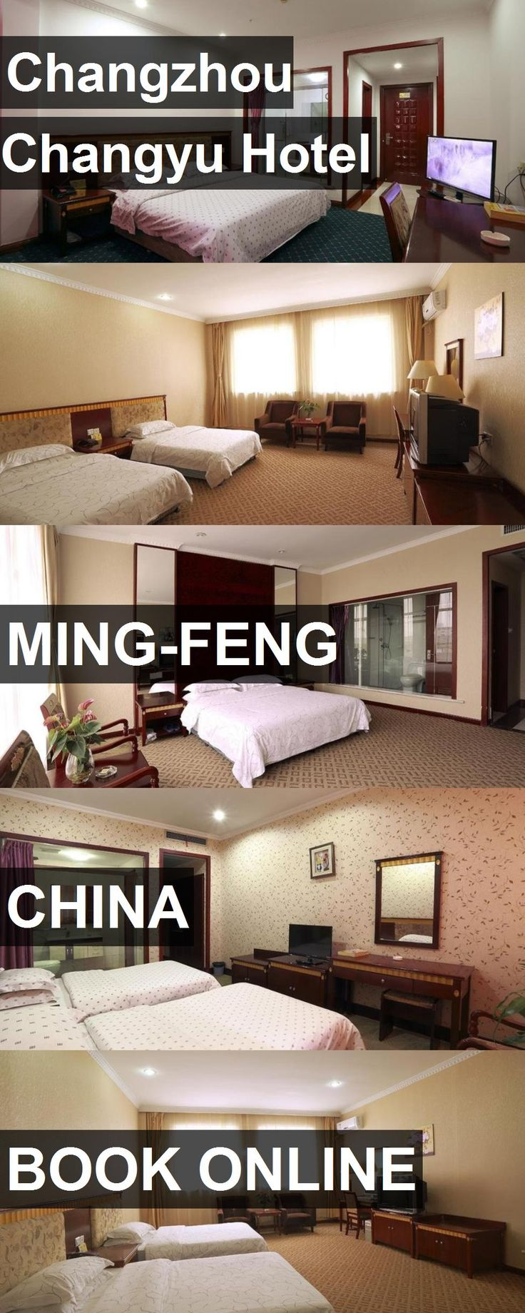 Changzhou Changyu Hotel in Ming-feng, China. For more information, photos, reviews and best prices please follow the link. #China #Ming-feng #travel #vacation #hotel