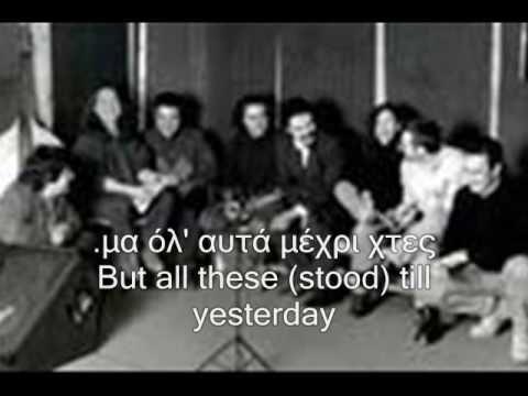 Eleftheria Arvanitak:  OSO AXIZIS ESI (English & Greek subtitles)