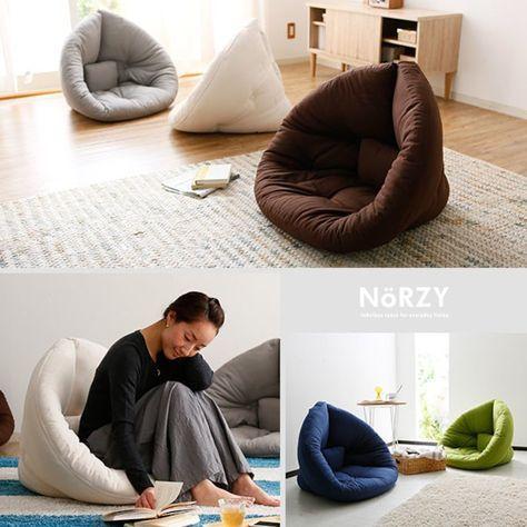 座椅子にもなるおしゃれな北欧デザインのコンパクト1人掛けソファー