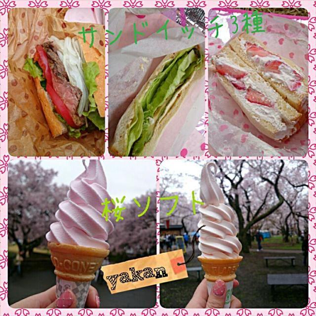 サンドイッチ広げたら雨降ってきた - 127件のもぐもぐ - 雨予報だからお弁当諦めサンドイッチ by yakanchan
