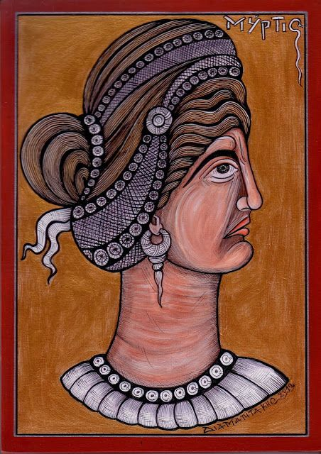ΜΥΡΤΙΣ.... η Μύρτις ή Μύρτιδα ήταν λυρική ποιήτρια από την Ανθηδόνα της Βοιωτίας.Ήταν λίγο μεγαλύτερη από τον Πίνδαρο, ο οποίος την είχε ως πρότυπο στις αρχές τις ποιητικής πορείας του.Κάποιες πληροφορίες λένε ότι ήταν δασκάλα της Κόριννας και του Πίνδαρου.....