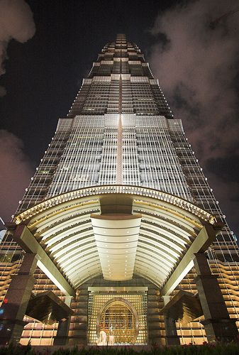 """Jin Mao Tower, Shanghai 