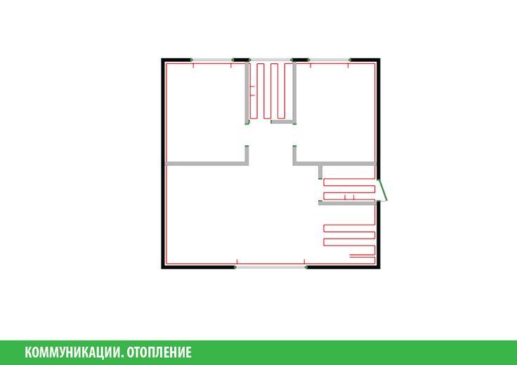 На данной схеме отображено расположение труб отопления. В кухне, прихожей и санузле они образуют зоны теплого пола, что позволяет добиться дополнительного комфорта. А расположение контура отопления по периметру здания позволяет избежать образования конденсата вдоль наружной стены.