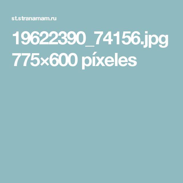 19622390_74156.jpg 775×600 píxeles