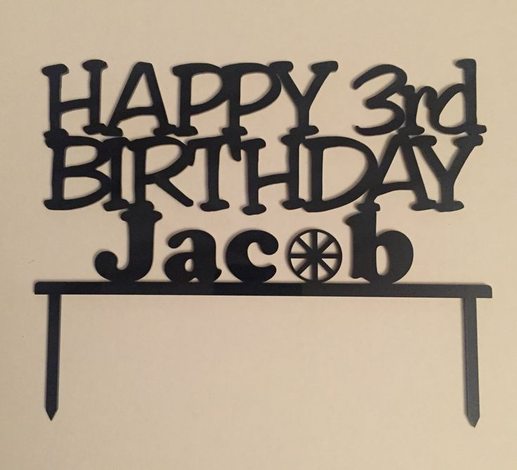 Laser cut in black acrylic. 3rd birthday cake topper