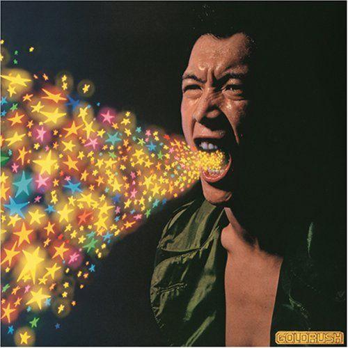 日本のレコードジャケットの中で,身も蓋もないキンピカのキッチュ(パロディ含む)は,矢沢永吉『ゴールドラッシュ』(1978年)だろう。