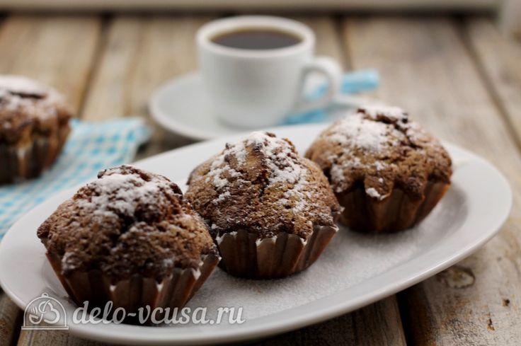 Шоколадные маффины с вишней #шоколад #десерт #выпечка #маффины #рецепты #деловкуса #готовимсделовкуса