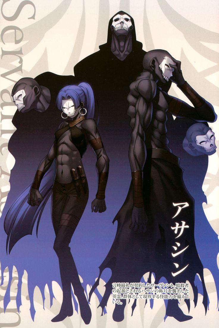 /Assassin (Fate/zero)/#519493 - Zerochan