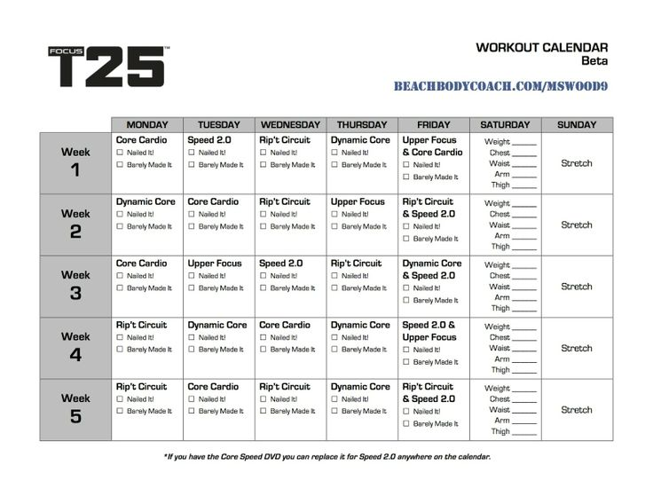 T Work Out Calendar Printable    T Workout Calendar Focus