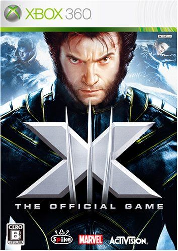 X-Men: The Official Game [Japan Import] @ niftywarehouse.com #NiftyWarehouse #Xmen #Marvel #X-Men #Comics #Geek #ComicBooks