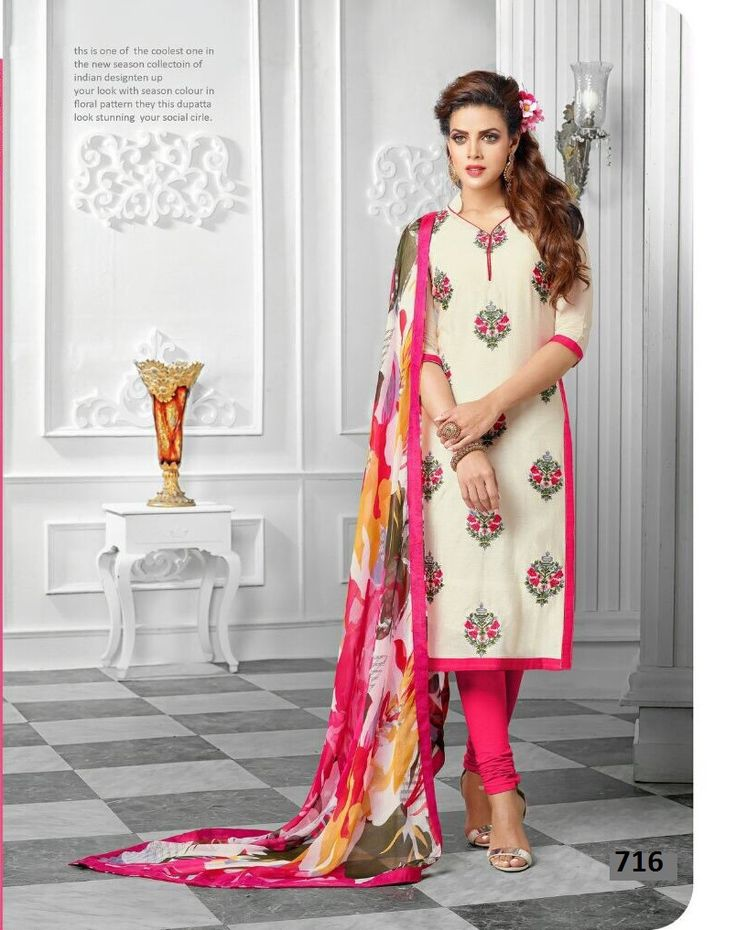Fabloo Fashion is a new Brand of Women's Ethnic Wear. Fabloo Fashion is a Manufacture Wholesaler, Trader, Popular Dealer and Retailer.  Fabloo Fashion has wide Range fashionable multi-colored saree, kurtis, lengha-cholis, anarkali suits, straight suits, Bollywood Replica Collections, Dress Materials and patialas in different type of materials like Cotton, Georgette, Net, Pure Cotton, Santoon, Soft Cotton. For Any Other Query Call/Whatsapp - +91-9724270129.