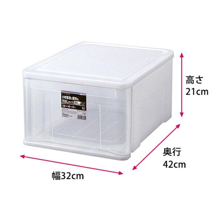 収納ボックス収納ケースプラスチック引き出し収納押入れ押入れ収納クローゼットケース衣類収納Fitsフィッツプレクシーケース(L)(4個セット)幅30天馬/TENMA(約)幅32×奥行42×高さ21cm)(annon)
