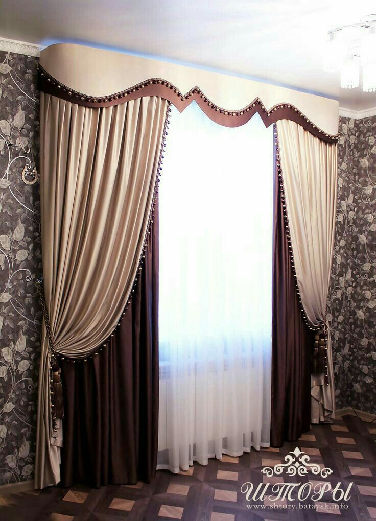 Shapely cornice with draperies and under curtains! Divine!