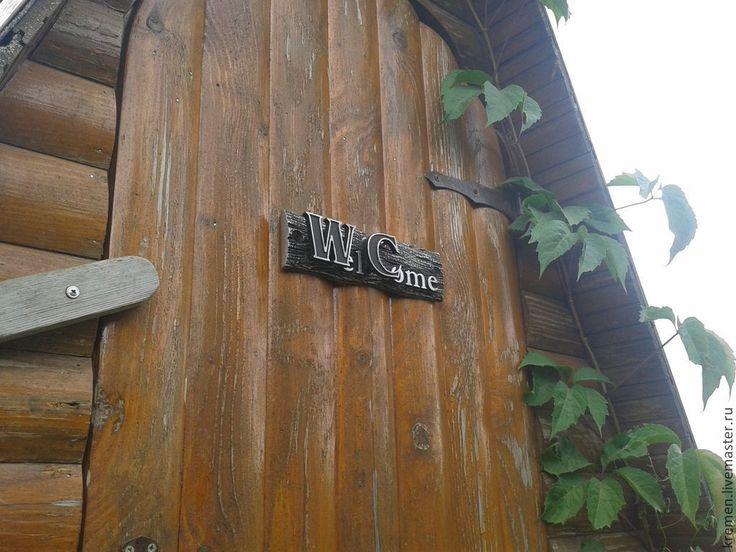 """Купить """"WelCome"""" табличка на дверь в туалет - дверь, табличка, вывеска, указатель, элемент интерьера"""