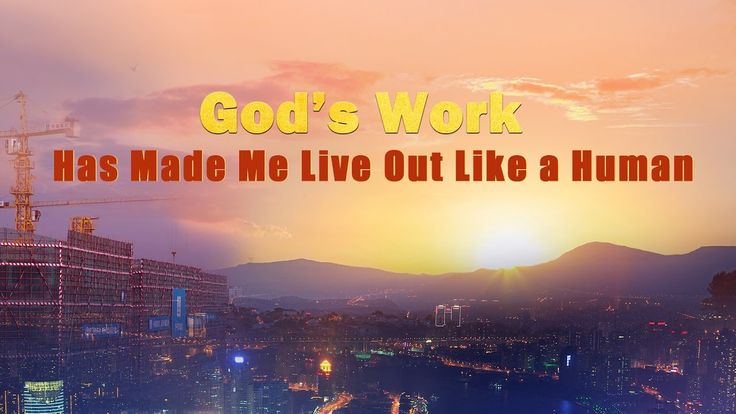 """The Church of Almighty God 