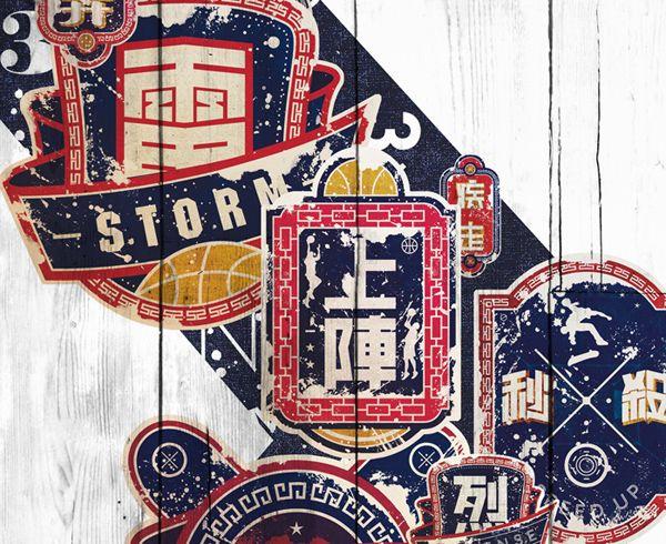 Classic old Hong Kong logoss inspire the Converse Pro Leather exhibitionhong kong