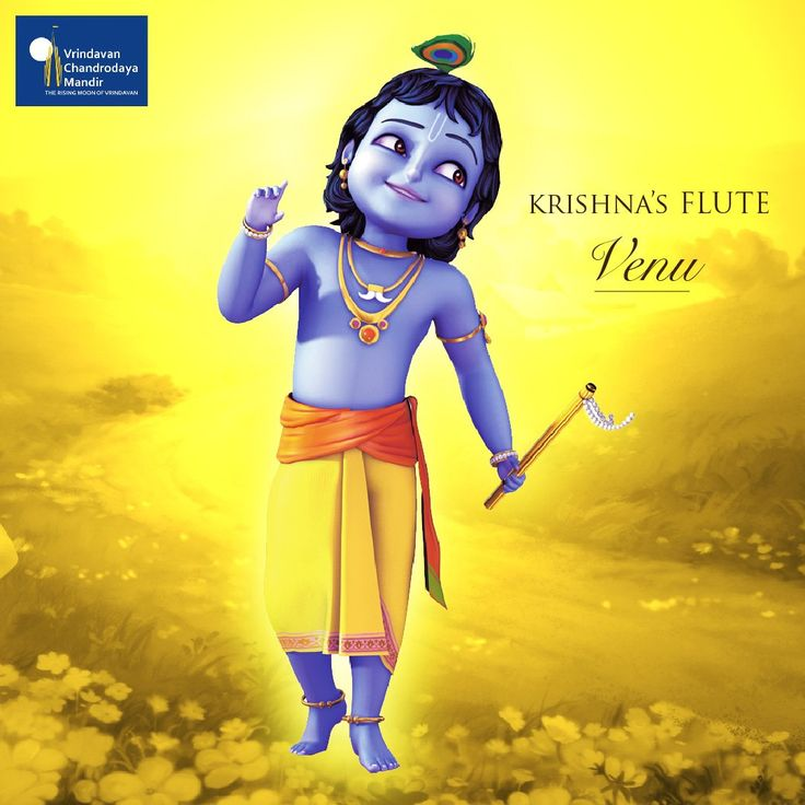 Krishna's flute enchants the entire universe. From the demigods in the higher planetary systems to the cows, deer and even trees in the forest, everyone is stunned by the music from Krishna's flute. Even Anantadeva who holds uncountable universes on His uncountable hoods begins to sway to the sound of Lord Krishna's Flute.  #HappyJanmashtami