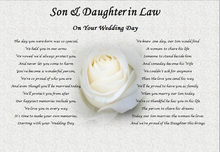 Law about wedding