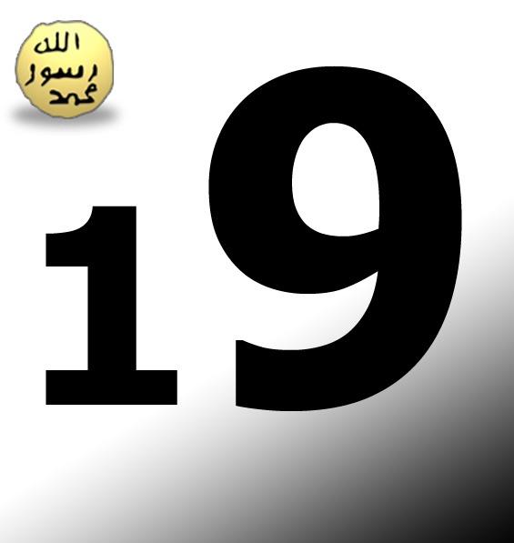 """Kuran'ın matematiksel mucizelerinin bir başka yönü ise 19 sayısının, ayetlerin içine şifresel bir biçimde yerleştirilmiş olmasıdır. Kuran'da """"Onun üzerinde ondokuz vardır."""" (Müddessir Suresi, 30) ayeti ile dikkat çekilen bu sayı, Kuran'ın birçok yerinde şifrelenmiştir. Besmele 19 harftir. """"Rahman"""" kelimesi ise Kuran'da 57 (19 x 3) defa geçmektedir."""