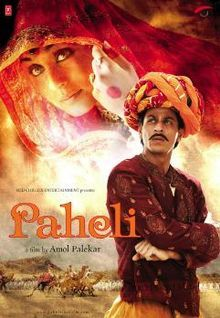 Paheli (2005)Shahrukh Khan and Rani Mukerji...and Shahrukh Khan! SRK plays two characters - one who would rather do bookkeeping on his wedding night and then leave on a 7 year business trip the next day, and the other a ghost who takes his place with the new bride. Weird head gear aside, it's a lovely story! idk why alot of people didnt like it!