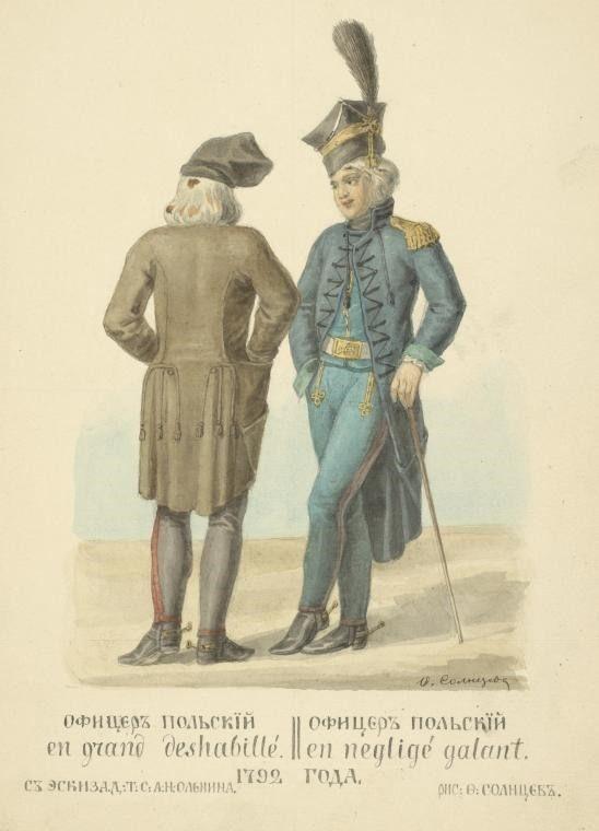 Oficerowie kawalerii - en grand deshabille,  en neglige galant1792.
