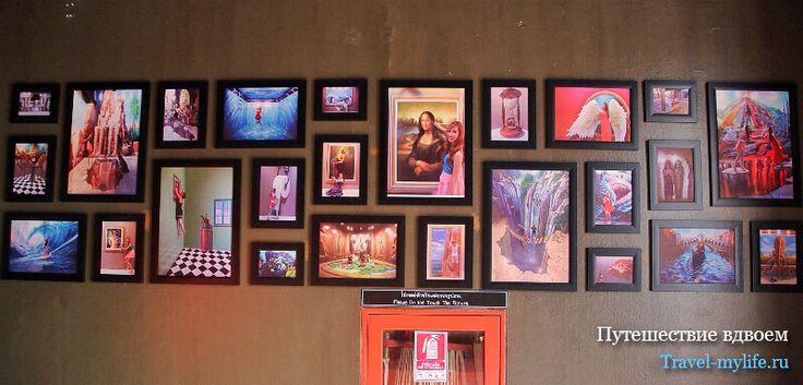 Выставка фотографий в музее 3Д Чиангмай Таиланд  Exhibition in 3D Chiang Mai Thailand