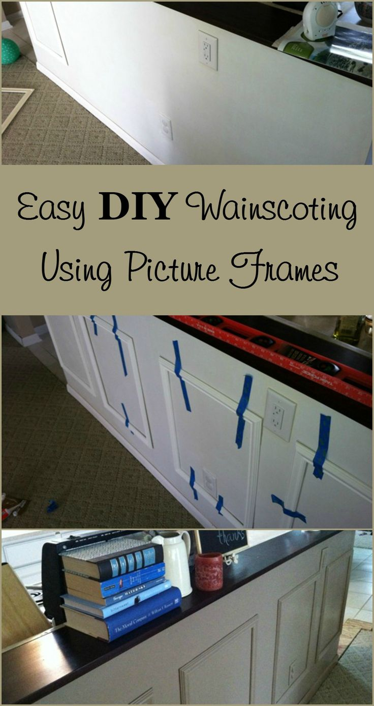 How to update a half wall with picture frame wainscoting. What? Yes! You can do wainscoting with extra large picture frames. Easy DIY project.