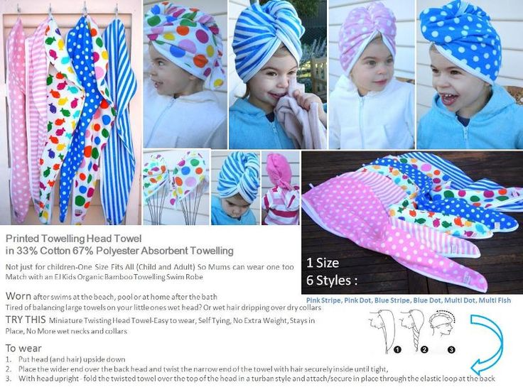 Printed Terry Towelling Hair Wraps at EJKids.com.au