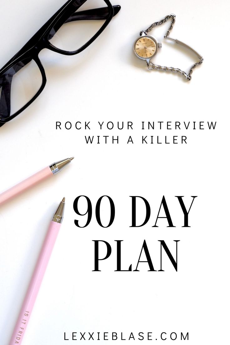 90 Day Plan Template for your New Job! in 2020 90 day