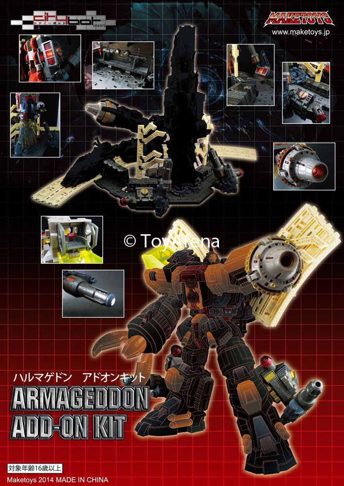 fansproject citybot armageddon addon kit transformers action figure #transformer