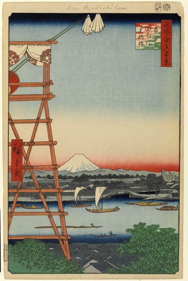 Hiroshige - One Hundred Famous Views of Edo Spring 5 Ekōin Temple in Ryōgoku and Moto-Yanagi Bridge (両ごく回向院元柳橋 Ryōgoku Ekōin Moto-Yanagibashi?) Drum tower of Ekō-in, Honjo neighbourhood, Sumida River, residence of Matsudaira feudal lor of Tanba, Mount Fuji Drum tower was associated with sumo tournaments held at Ekō-in; for marketing purposes the print appeared two months after a popular major exhibition of temple treasures at Ekō-in 1857 / i5 Ryōgoku, Sumida