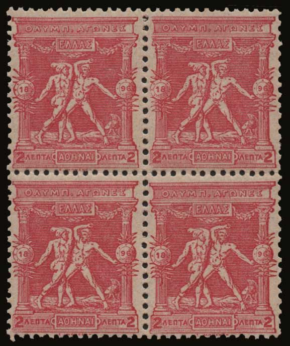 Stamp Auction - Greece - 1896 FIRST OLYMPIC GAMES 1896 first olympic games - Mail Auction #37 General Stamp Sale, lot 633