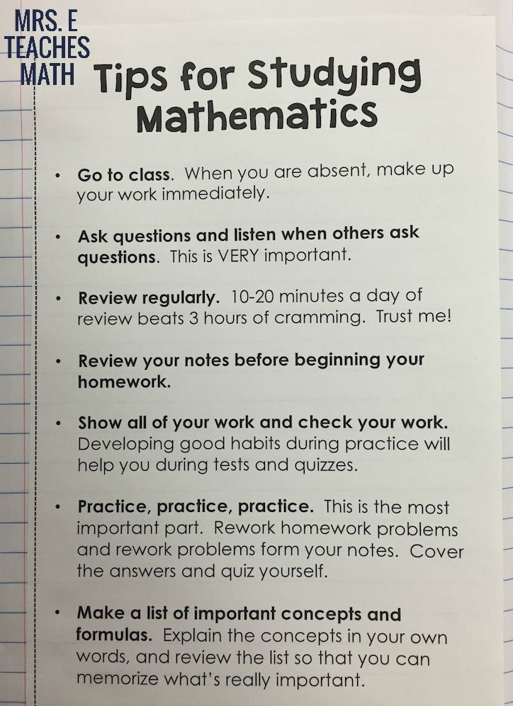 Math Study Tips for an Interactive Notebook {Hilfe…