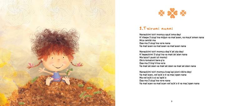 Mircan Nanni  Page 1