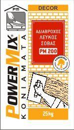 ΣΟΒΑΣ PM 200 DECOR FULL ( 2 mm )