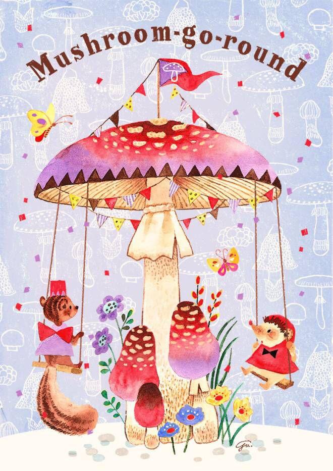 'Mushroom-go-round' - animals, squirrel, hedgehog, butterfly, children's illustrations, art