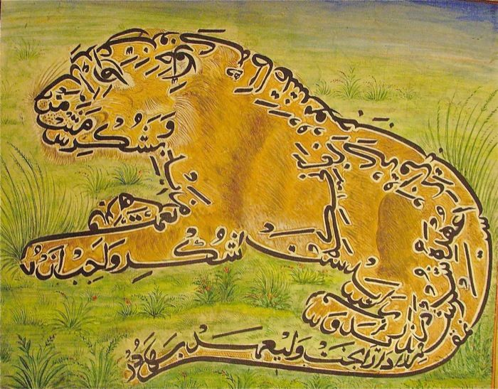 17 Best Images About Mughal India Exhibition On Pinterest
