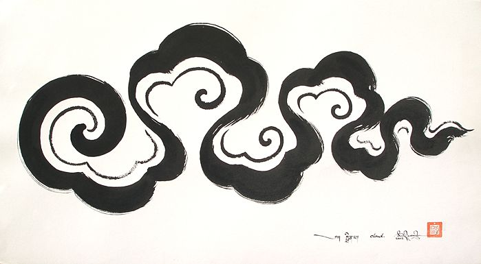 Cloud  Chinese in on heavy water colour paper, 122x66 cm, 2002  Thoughts come and go like passing clouds, some large and dark, some small and fluffy, but none of them solid and all of them drifting in emptiness.  Such is the limitless variation and activity of the mind.