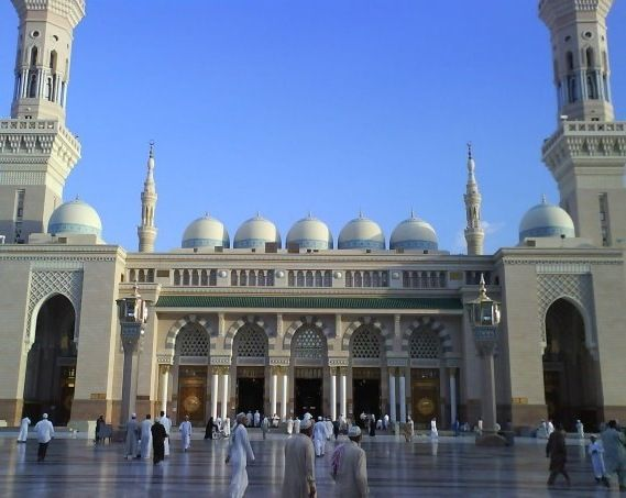 Mecca, 2009 ❤️❤️