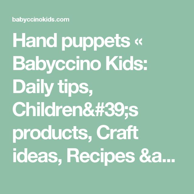 Hand puppets «  Babyccino Kids: Daily tips, Children's products, Craft ideas, Recipes & More