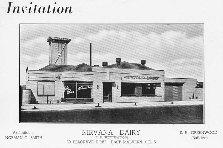 MP 7724. The Nirvana Dairy at 60 Belgrave Road, East Malvern; 25 October, 1938.