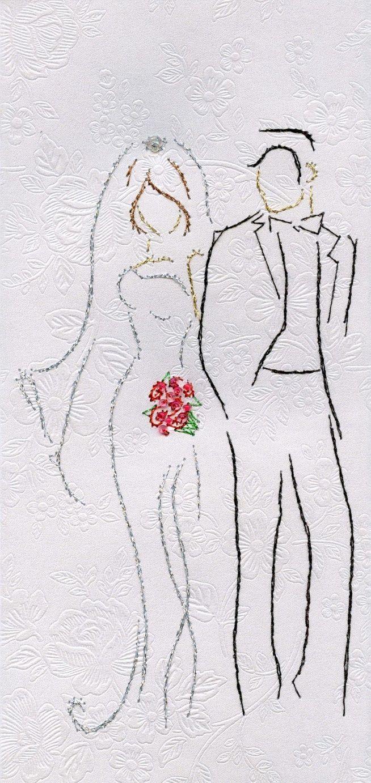 Вступление, свадебные открытки изонить