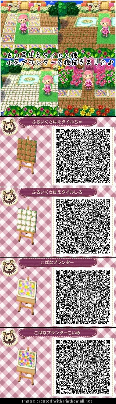 Path and flower bed QR codes