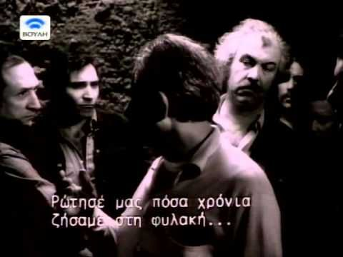 Η Δοκιμή - The Rehearsal του Jules Dassin - YouTube